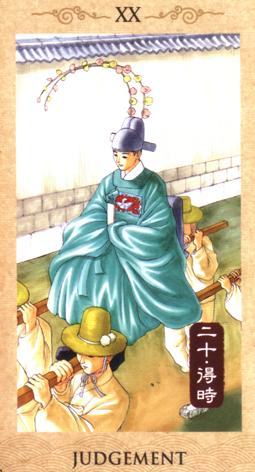 韩国传统婚礼服饰手绘