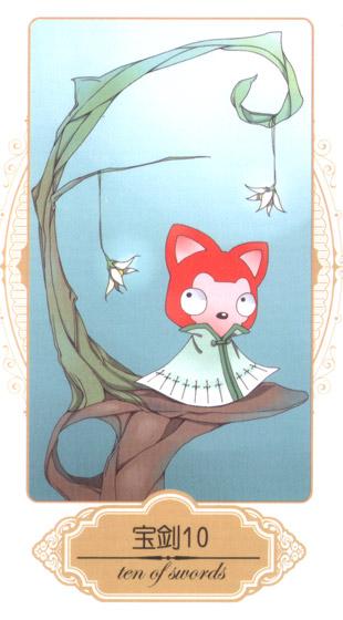 并且活泼可爱的阿狸形象贯穿始终,整个阅读与学习的过程轻松愉快,毫不